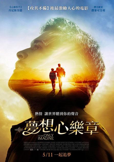 movie_017372_250331